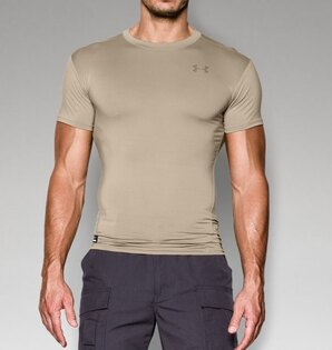 Kompresní triko UNDER ARMOUR® HeatGear® - beige